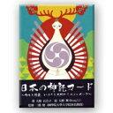 日本の神託カード【日本語解説書付き/大野百合子】