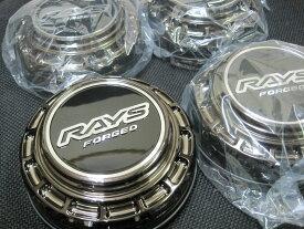 レイズ RAYS/VOLK RACING 6H 6穴専用センターキャップ 新品4個セット