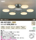 【送料無料(北海道・沖縄・離島を除く)】コイズミ照明 LEDシャンデリア Airra AA42108L