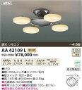 【送料無料(北海道・沖縄・離島を除く)】コイズミ照明 LEDシャンデリア Airra AA42109L
