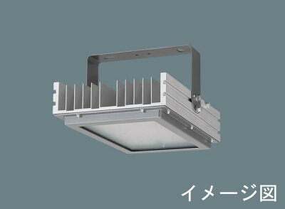 ◆受注品◆XYM2013LE2PanasonicLED(昼白色)高天井用照明器具拡散タイプ防噴流型・耐塵型・電源別置型パネル付型水銀灯700形1灯器具相当