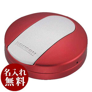 RONSON ロンソン 携帯灰皿 レッド RA2-0003 [RONSON ロンソン 携帯灰皿] メール便可