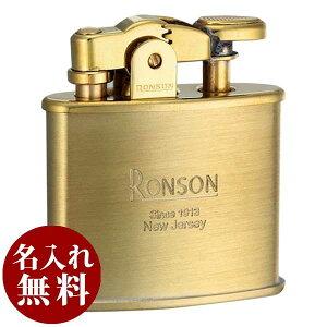RONSON ロンソン フリントオイルライター スタンダード Standard スタンダード ブラスサテン R02-1027 適合リフィル(ガス or オイル)1本無料進呈