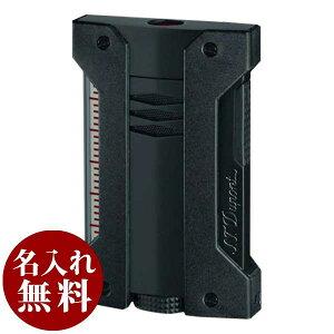S.T Dupont デュポン ターボライター Defi Extreme マット・ブラック 21400 適合リフィル(ガス or オイル)1本無料進呈