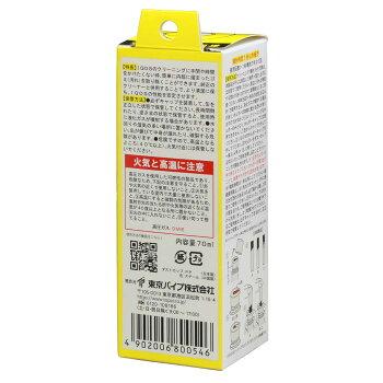 東京パイプIQOSアイコス対応エアーブロークリーナー70ml