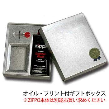 オイル、フリント付きのギフトZIPPO(ジッポー)BOXセット