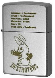 Zippo ジッポー DESTROYERS デストロイヤーズ 2OF-COLDBUNNY zippo ジッポ ライター オプション購入で名入れ可 メール便可