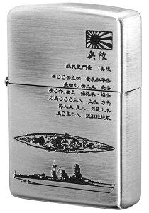 Zippo ジッポー 戦艦 陸奥 大日本帝国海軍 長門型 2番艦 フラミンゴ限定販売 zippo ジッポ ライター オプション購入で名入れ可 メール便可