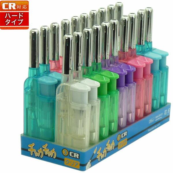 チャカチャカライター クリア3 使いきり 電子ライター 20個セット CR対応商品 【PSCマーク】