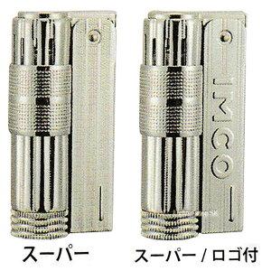 IMCO SUPER 6700P イムコ スーパー オイルライター【追跡可能メール便発送可能商品/日時指定不可 】