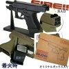 格洛克 26 手枪型涡轮更轻
