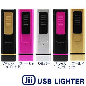 三代目 電熱線ライター Jii ジー USBライター【追跡可能メール便(ネコポス)対応商品/日時指定不可】