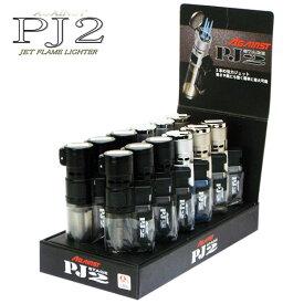 PJ2 ニュー パワージェット ガス注入式 ターボライター 12個入り【ワンアクション着火】【CR規制対象外商品】【送料無料】