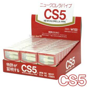新的小球藻管 CS5 30 箱