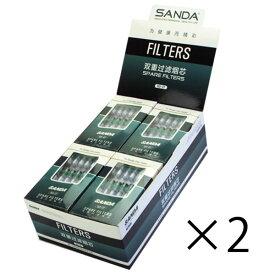 SANDA サンダ フレンドホルダー用 スペアーカートリッジ48個セット【送料無料】