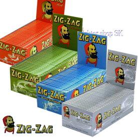 ZIG-ZAG ジグザグ ペーパー シングル 50個セット