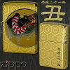 ZIPPO this gilded Makie ox
