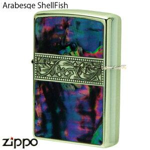 ZIPPO アラベスク シェルフィッシュ-2 Arabesque ShellFish-2 2SV-ARSF【送料無料】