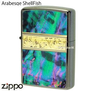 ZIPPO アラベスク シェルフィッシュ-3 Arabesque ShellFish-3 2BNG-ARSF【送料無料】