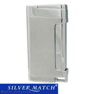 Silver match road Hendon SS Jet C Gift Giveaway