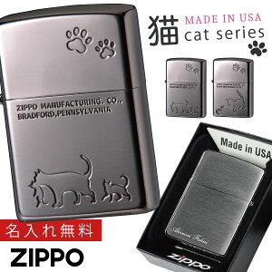【返品不可】zippo ジッポー ライター ジッポライター ジッポーライター Zippo ブランド 名入れ 彫刻 名前入り オイルライター 両面加工 猫 ネコ ねこ グッズ アイテム キャット イラスト エッ
