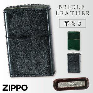 zippo ジッポー ライター ジッポライター ジッポーライター Zippo オイルライター メンズ 男性 革巻き 革 レザー 牛革 本革 加工 高級 ブルー 青 ブラウン 茶色 グリーン 緑 レッド 赤 パープル