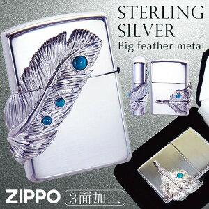 zippo ジッポー ライター ジッポライター ジッポーライター Zippo スターリングシルバー 純銀 14 オイルライター 天然石 ターコイズ 3面加工 シルバー 銀 イーグル 羽根 インディアン ネイティブ
