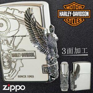 【返品不可】zippo ライター 名入れ ジッポライター ジッポーライター ハーレーダビッドソン HARLEY DAVIDSON かっこいい バイク好き オイルライター 200 日本国内限定モデル サイドメタル貼り 豪