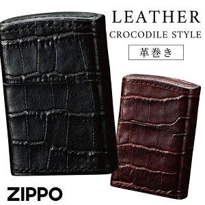 zippo ジッポー ライター ジッポライター ジッポーライター Zippo オイルライター メンズ 男性 200 革巻き 牛革 クロコダイル 型押し 革 レザー 本革 ブラック 黒 ブラウン 茶色 インパクト 目立