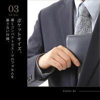 コンパクト二折財布