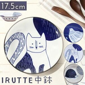鉢 ボウル シリアルボウル 北欧 中鉢 イルッテ 中鉢 6802 猫 ねこ ネコ キャット トリ バード 鳥 ハリネズミ おしゃれ かわいい シリアル グラノーラ コーンフレーク 陶器 磁器 陶磁器