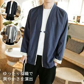 夏服 メンズ 和式パーカー カーディガン コート 無地 和風 羽織 一つボタン シンプル トップス ゆったり カジュアル おしゃれ 大きいサイズ 長袖