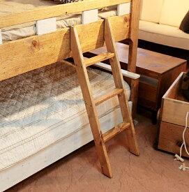 【ポイント10倍】 国産オリジナルオーダー家具 Rustic 2段ベッドはしご単品 0220-bd-RT-602
