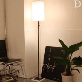 【ポイント10倍】 フロアスタンド 照明 照明器具 Serie floor lamp セリエ フロアランプ  0510-li-lf4461