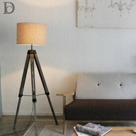 【ポイント10倍】 フロアスタンド 照明 照明器具 Vieri nova floor lamp ビエリ ノバ フロアランプ  0510-li-lf4467