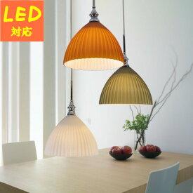 【送料無料】【あす楽】デザイン照明 LED電球付ペンダントライト ガラス led 1灯【オーブ/Aube】  【LED対応/デザイン/照明器具/おしゃれ/カウンター】