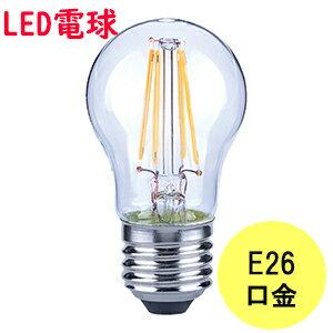 LEDミニボール電球調光対応E26/4.5w電球色2700kPSE