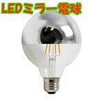 LED電球口金26