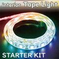 LEDインテリアテープライトセットRAINBOW