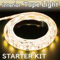 LEDインテリアテープライトセットWARMWHITE