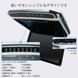 フリップダウンモニター12.1インチ高画質HDMIMicroSD12V専用あす楽送料無料[F1230BH]