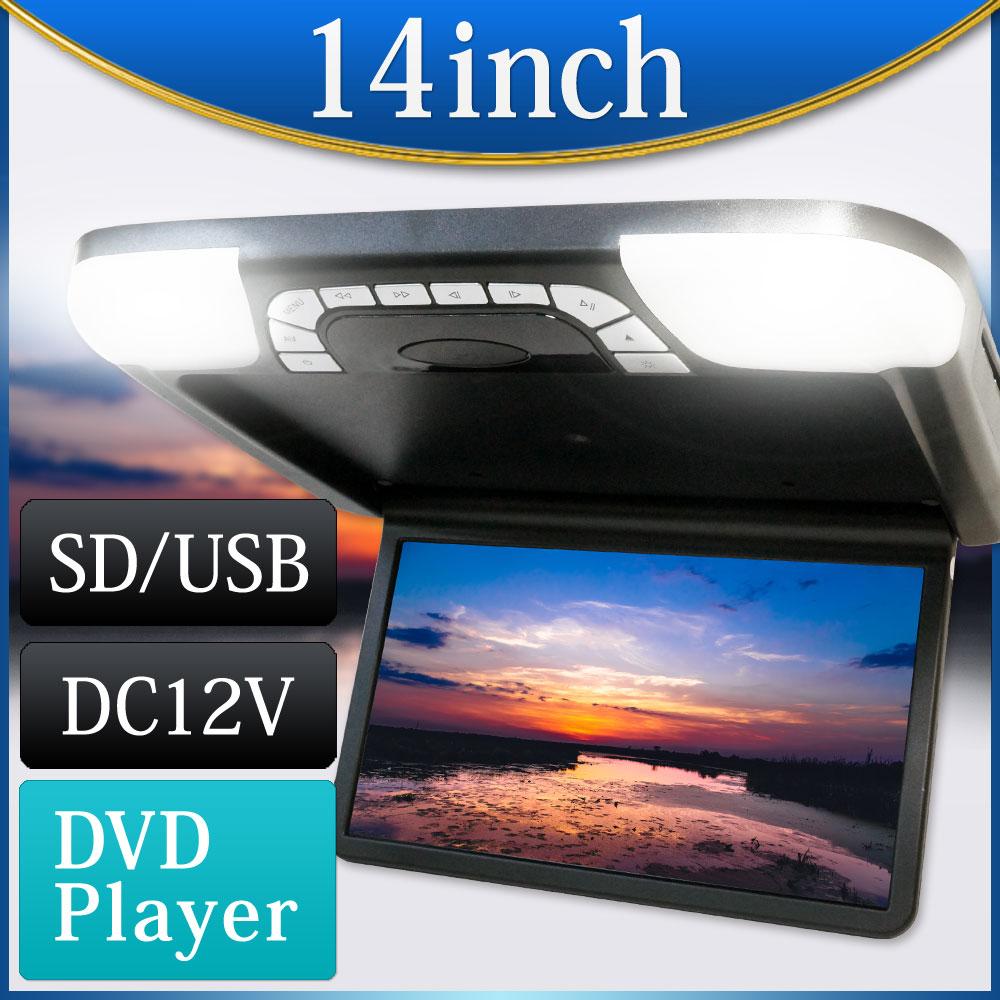 フリップダウンモニター DVD内蔵 usb sd 高画質 スピーカー内蔵 14.1インチ 12V 送料無料 [F1400D]