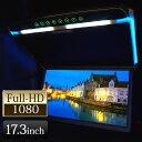 フリップダウンモニター 17.3インチ 高画質 fullHD 12V 24V HDMI microSD USB あす楽 送料無料 [F1732BH]