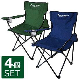 【メーカー純正品 】 アウトドアチェアセット 椅子 アウトドアチェア 折りたたみ イス 軽量 コンパクト 4個セット Prairie House あす楽 送料無料 [PHS109]