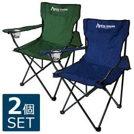 アウトドアチェア 持ち運び 軽量 折りたたみ キャンプ アウトドアチェア 椅子 折りたたみ イス コンパクト 2個セット Prairie House [PHS110]