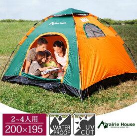 簡易 テント たたみ 方