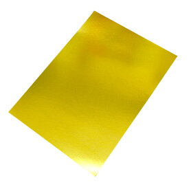 【特殊紙】金ボール紙|カラーボール紙|厚紙|240mm×300mm|A4より少し大きい|金|金色|ボール紙|1枚