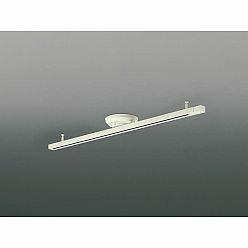 コイズミ照明(AS)KOIZUMIダクトレールAE42173E