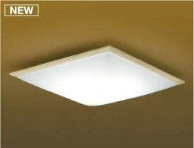 KOIZUMI♪コイズミ照明 LED和風シーリングライト〜6畳 AH48776L