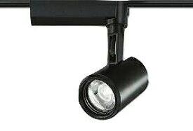 DAIKO 大光電機 LEDスポットライト LZS-92394LB